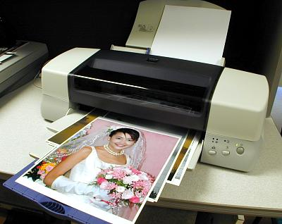 Epson Stylus Photo 1270 Inkjet Printer